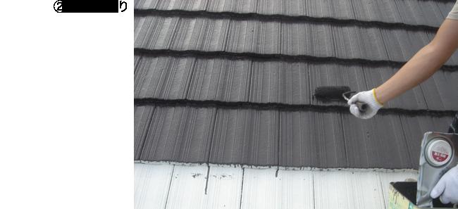 ①屋根中塗り